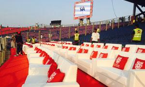 IPL Event